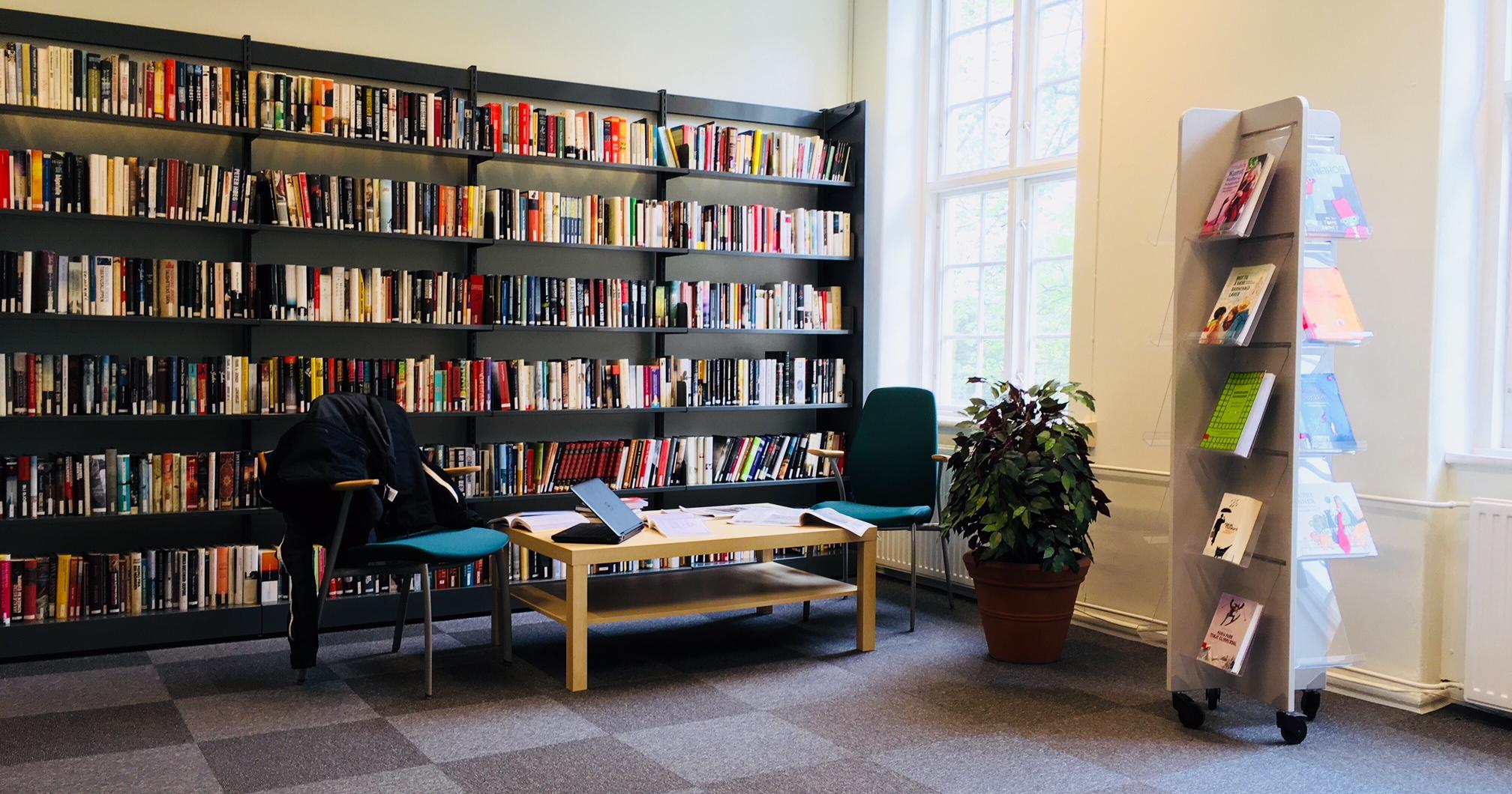 Biblioteket på DMMH